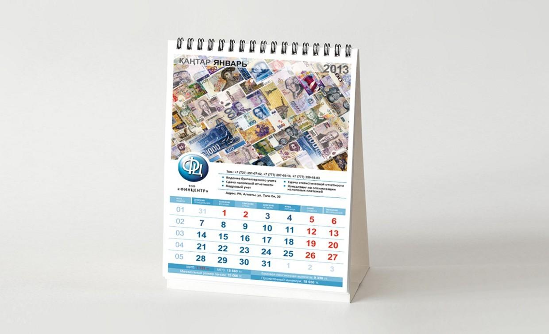 Дизайн и печать настольного календаря для ФИНЦЕНТР Алматы Казахстан