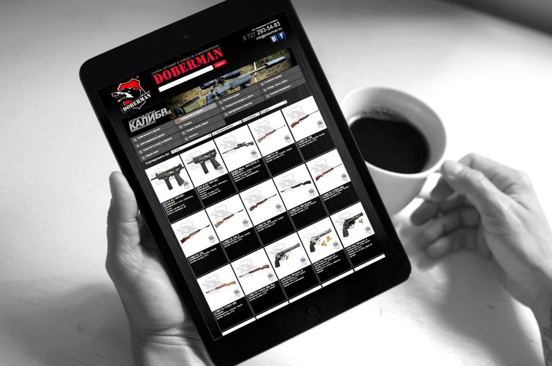 Разработка сайта для оружейного магазина DOBERMAN Алматы Казахстан 1