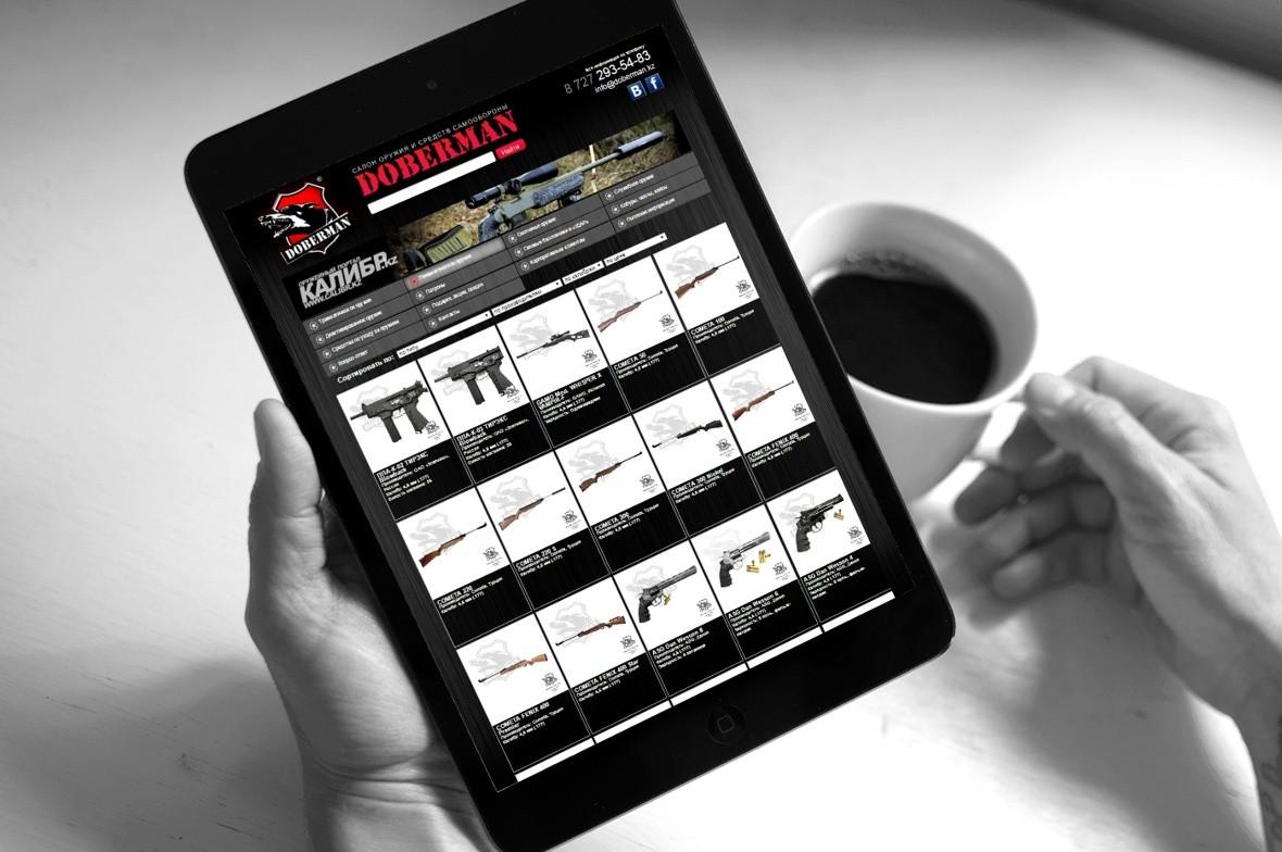 Разработка сайта для оружейного магазина DOBERMAN Алматы Казахстан
