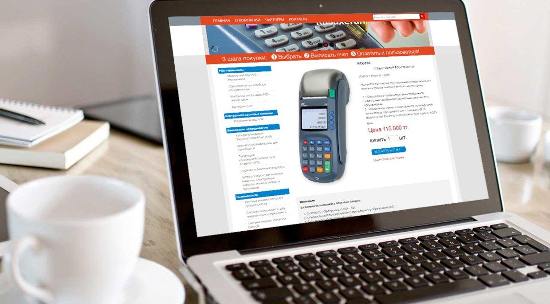 Разработка сайта для INFOCART Казахстан Алматы