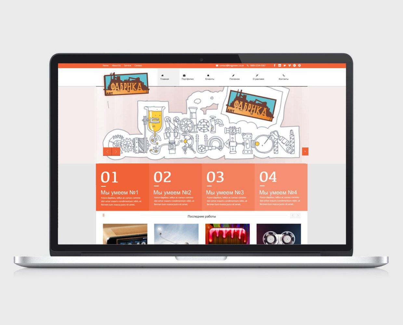 Разработка сайта в Алматы