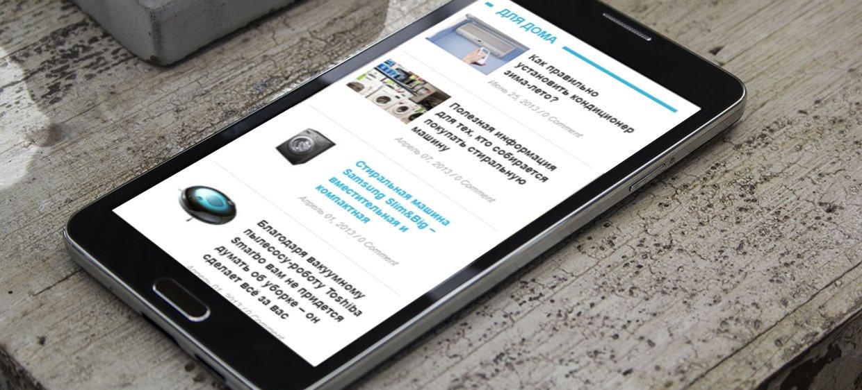 Разработка мобильной версии сайта в Алматы, Казахстан