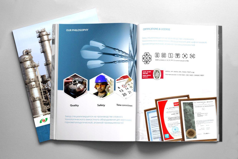 Дизайн буклета SEWON-VERTEX HEAVY INDUSTRY. Алматы