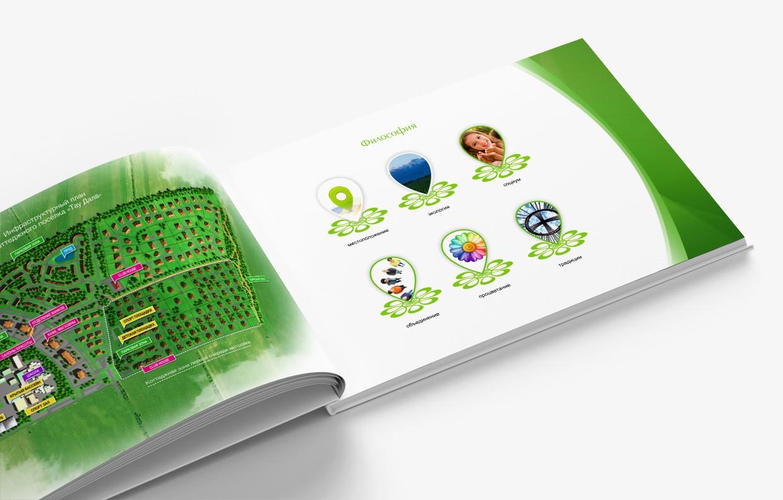 Дизайн и вёрстка буклета для коттеджного городка «Тау Дала». Алматы. Казахстан