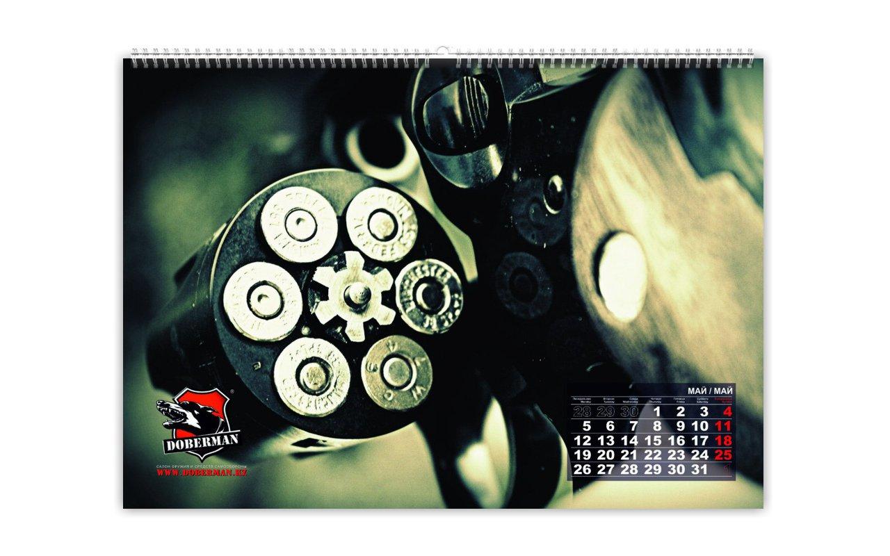Дизайн и печать календаря DOBERMAN Алматы Казахстан