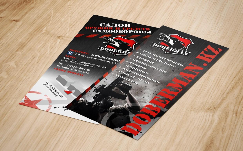 Дизайн промо-листовки для оружейного магазина в Алматы