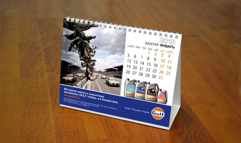 Разработка настольного календаря для GULF Oil Казахстан, Алматы. Заказчик: ТОО «Euro Oil Kazakhstan»