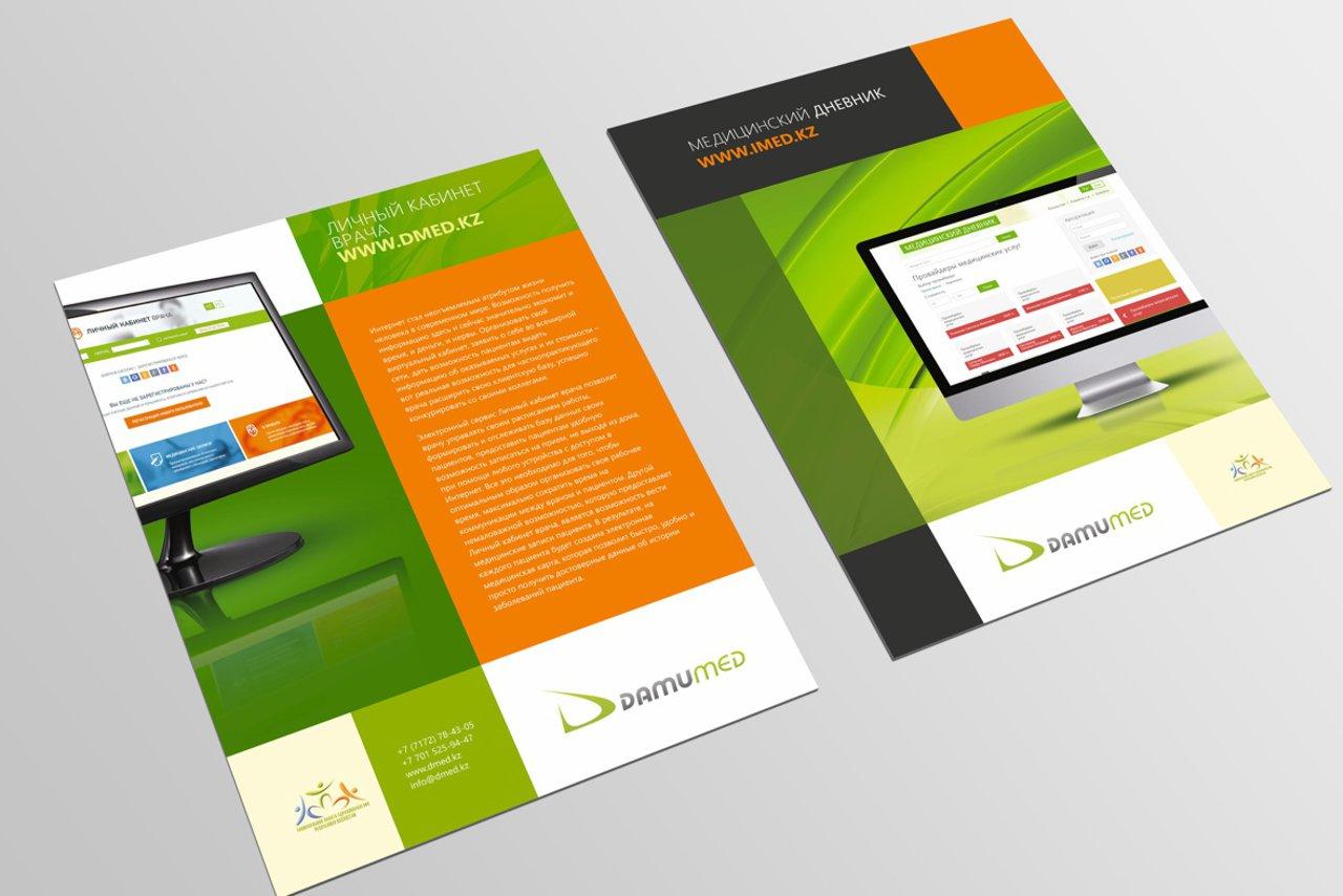 Разработка корпоративной полиграфии кампании DamuMed для участия в выставки KIHE. Контроль качества и сроков. Доставка в павильон.