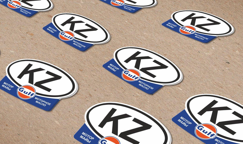 Разработка стикеров (наклеек KZ) для GULF Oil Казахстан, Алматы. Заказчик: ТОО «Euro Oil Kazakhstan»